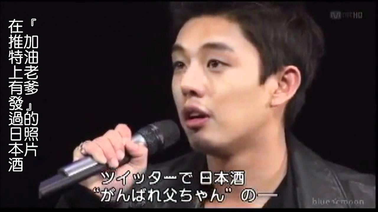 20110528 劉亞仁 - 日本FM實況PART 3 (中字) - YouTube