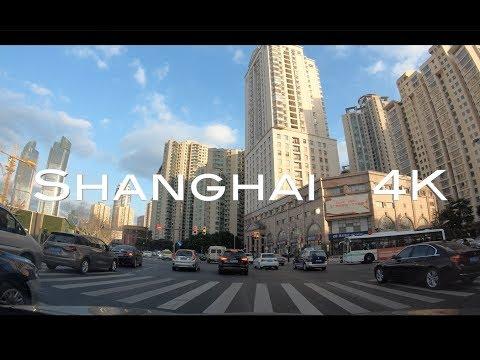 [4K] Shanghai Drive | Wuzhong Road, Minhang | Hongqiao Road | Huashan Rd & Jiangsu Rd | China