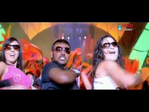 Telugu Mass Songs - Jukebox - Volga Video
