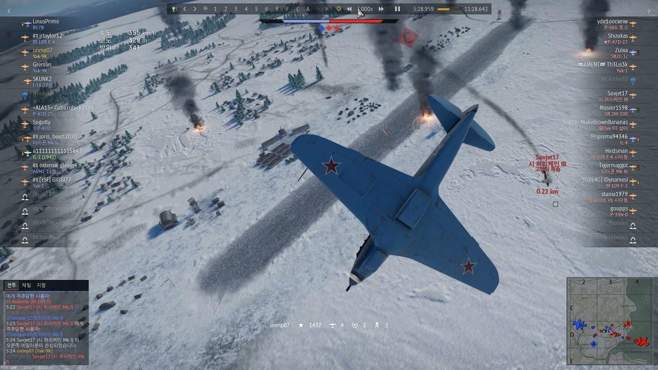 War Thunder 2021 06 12   21 03 30 01