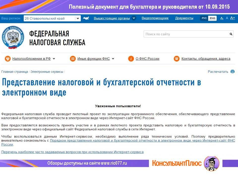 заявление о регистрации ккт ип образец заполнения