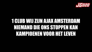 De Mooiste Club - Ultras Amsterdam Song