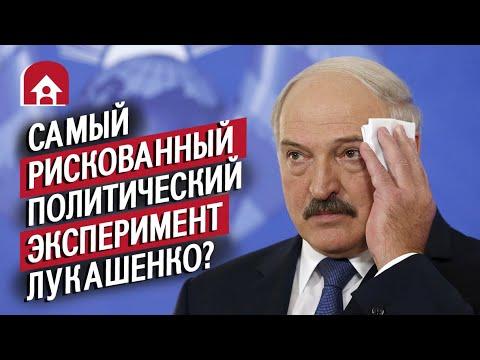 Почему Лукашенко не вводит карантин из-за коронавируса? | РАЗЖЕВАНО
