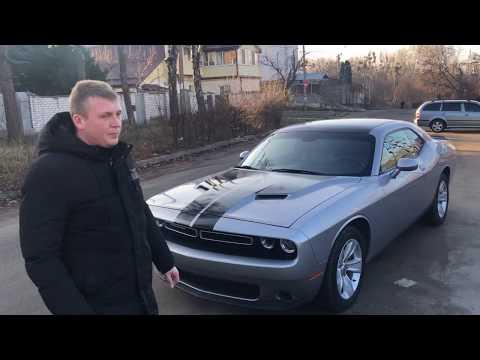 Dodge Challenger 3.6