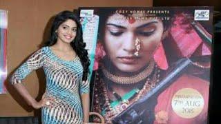 Mi asha rangachi Nilkanth Mastar New song