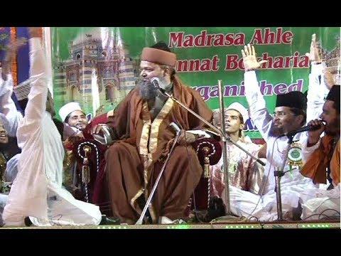 Urs e Ahmad Majnu Bokhari Conference (Part-2) || Madrasha Ahle Sunnat Bokharia
