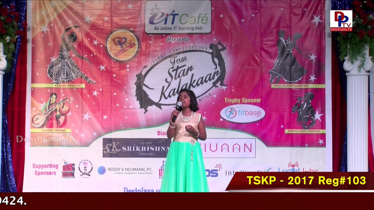 Finals Performance - Reg# TSKP2017103 - Texas Star Kalakaar 2017