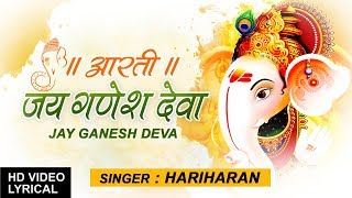 ''Ganesh Aarti'' Jai Ganesh Deva I Hindi, English Lyrics, HARIHARAN, HD Lyrical Video, Ganesh Utsav