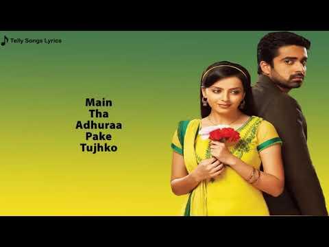 Bekhudi Besudhi Song   Mahiya Mere Mahiya   Lyrical Video   Is Pyar Ko Kya Naam