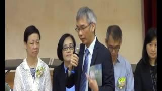 中華基督教會基灣小學(愛蝶灣) 2015-16 畢業禮