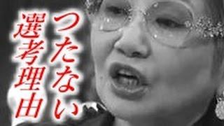 泉ピン子さん。嫌われ者女優の日本王者! そんなピン子さんがまさかのオ...