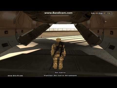 [GTA:SAMP] Чудо-самолет(Андромеда)