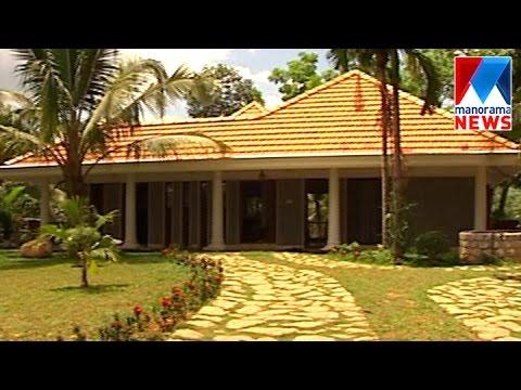 Aksharam | A Beautiful House | Veedu   | Manorama News
