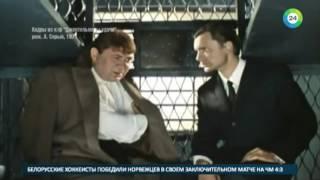 Не стало «красавчика» советского кино Олега Видова - МИР24
