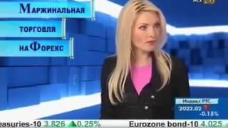 Смотреть Стратегия Форекс Позиционная Среднесрочная - Среднесрочная Торговля Форекс