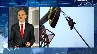 Новости экономики 16 января 2018