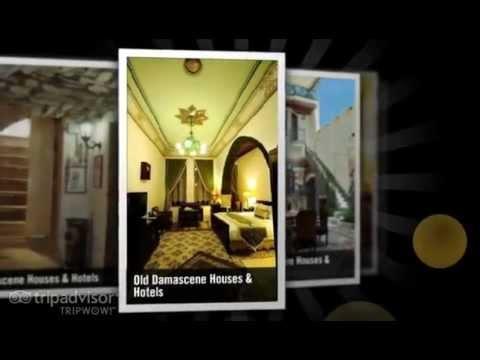Old Damascus ( Damascene Houses & Hotels) الشام القديمة
