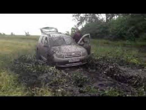 Дастер и грязь, проедет или......