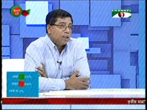 Bangla Talk Show: Tritiyo Matra Episode 4244, 20 March 2015, Channel i