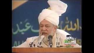 Friday Sermon 28 May 1993