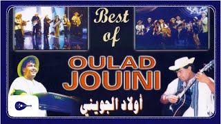 Oulad Jouini - Jari Ya Hamouda