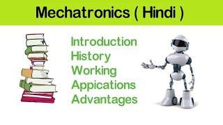 WHAT IS MECHATRONICS? (HINDI)