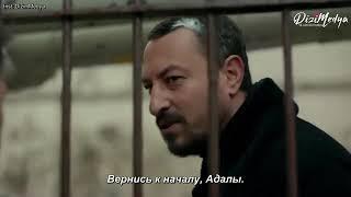 Столкновение 1фраг (анонс) 4 серии