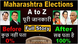Maharashtra Elections Explained Full Story | Maharashtra vidhan sabha election result 2019 NEWS LIVE