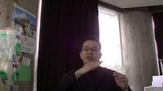 栃木県宇都宮市の交通事故治療専門ラマ接骨院 グリセミック指数について