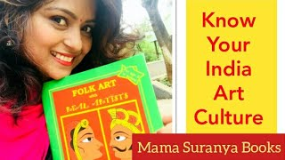 Stories, Art Activities for Kids  Old Folk tales Books by Mama Suranya. Know your Indian Culture