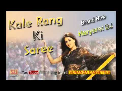Kale Rang Ki Sadi Lado Piya Ji ## DJ Rimix Song ## Lattest Haryanvi Song ## Lokgeet