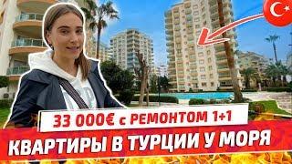 Купить квартиру в Турции Алании недорого Недвижимость в Турции Квартиры в Алании Цены