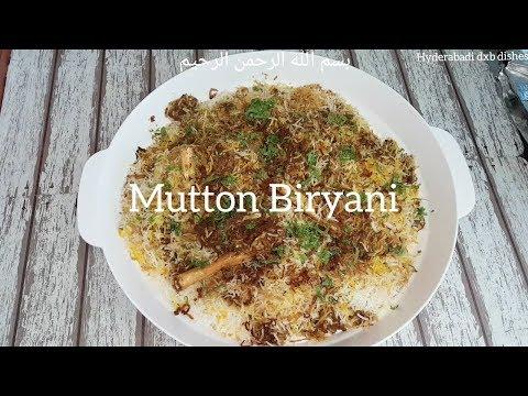 Hyderabad Mutton Biryani Live Stream   لحم برياني