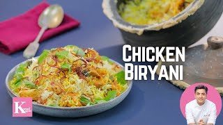 Hyderabadi Chicken Dum Biryani in Matka हैदराबादी चिकन दम बिरयानी मटका | Kunal Kapur Matka Biryani