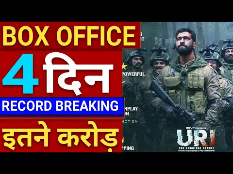URI Box Office Collection | URI The Surgical Strike Box Office Collection Day 4 Mp3