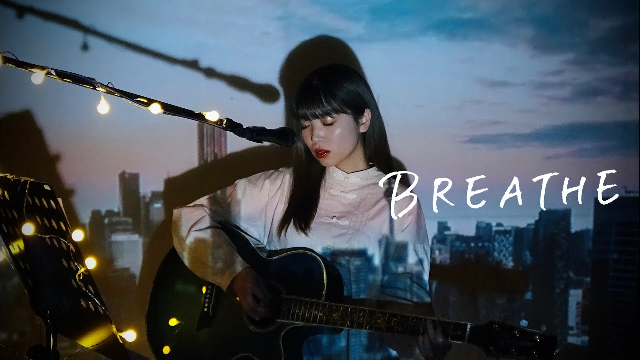 BREATHE -Japanese Version- / LEE HI Cover by 野田愛実(NodaEmi)