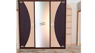 Шкаф-купе в прихожую с овальными вставками(, 2016-01-22T13:29:32.000Z)