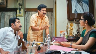 #Kammath&Kammath I Mazhavil Multiplex I Mazhavil Manorama