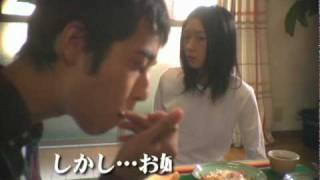 吉田浩太作品「お姉ちゃん、弟といく」official trailer