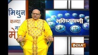 Bhavishyavani |10th September, 2017 (Full)