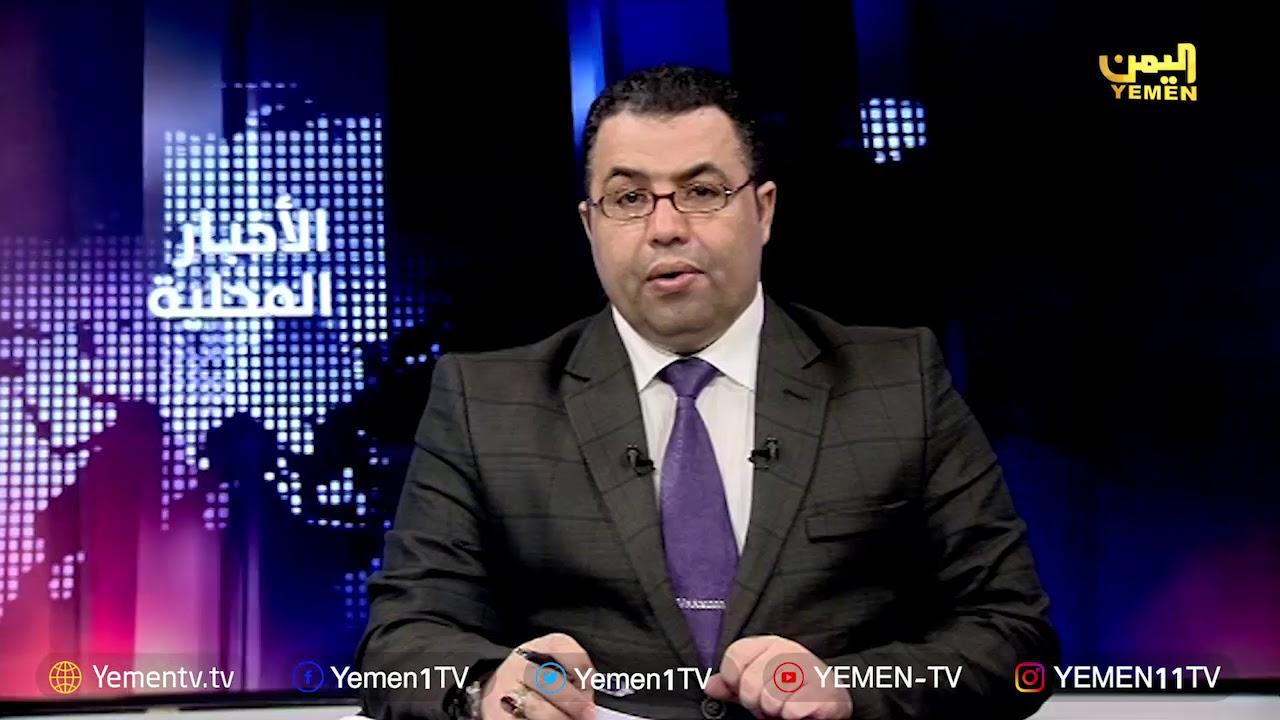 Photo of نشرة السابعة – تقديم / غازي الظبياني  28/06/2019