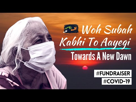 #FUNDRAISER - Woh Subah Kabhi Toh Aayegi | Towards A New Dawn | Poojan Sahil | Karwan e Mohabbat