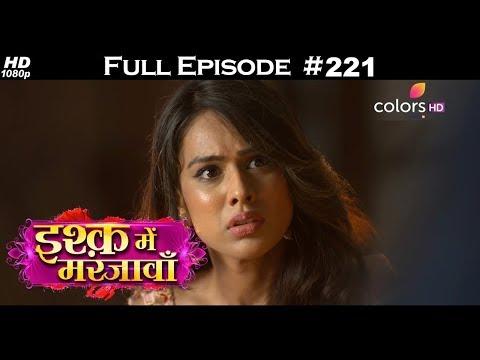 ishq-mein-marjawan---full-episode-221---with-english-subtitles