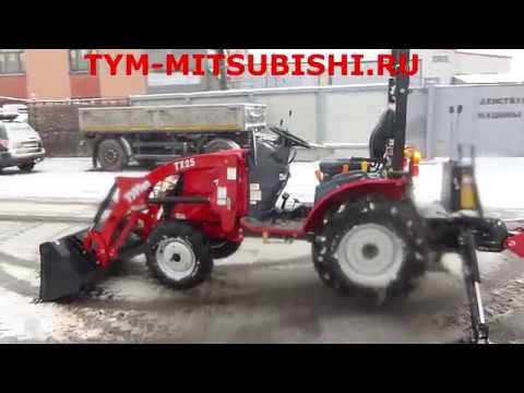 Мини трактор TYM