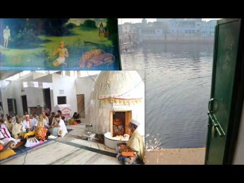 "Sripad Ramdas Babaji Maharaj ""Das Goswami Pather Kirtan, Radhakund"""