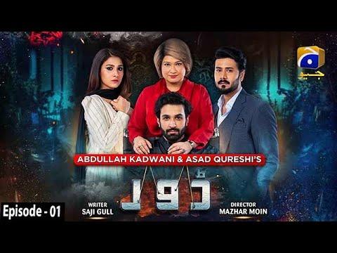 Download Dour - Episode 01 || English Subtitle || 29th June 2021 - HAR PAL GEO