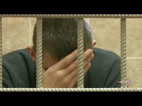 Банда взломщиков банкоматов из Перми задержана на Ставрополье