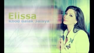 ELISSA ALAYA.MP3 TÉLÉCHARGER GRATUIT BALAK KHOD