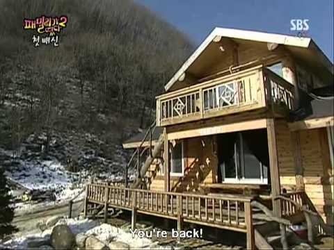 family outing 2 ep 2 eng sub