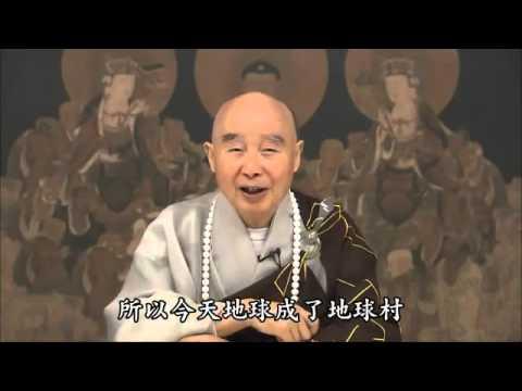 Tịnh Độ Đại Kinh Giải Diễn Nghĩa, Pháp sư Tịnh Không giảng năm 2010 Tập 300